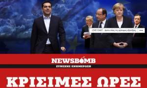 Live Blog - Chat: «Μαστίγιο και καρότο» σε Eurogroup και Σύνοδο Κορυφής