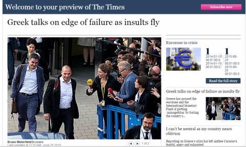 Τimes: H κίνηση γροθιά στο πρόσωπο του Αλέξη Τσίπρα έκανε την εντύπωση που θέλαμε