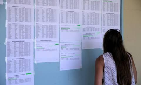 Πανελλήνιες 2015: Ανακοινώθηκαν οι βαθμοί των υποψηφίων των ΕΠΑΛ