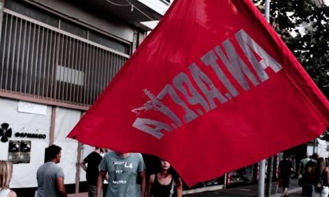 Συγκέντρωση και πορεία μελών του ΑΝΤΑΡΣΥΑ στη Βουλή