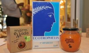 Ecotrophelia 2015: Τα πιο …νόστιμα βραβεία