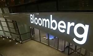 Bloomberg: Τι θα συμβεί εάν δεν υπάρξει συμφωνία για την Ελλάδα;