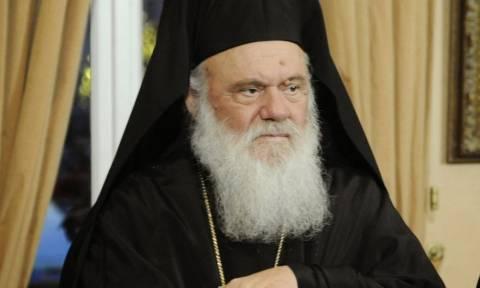 Έκκληση της Ιεράς Συνόδου προς τους Θεσμούς να βρεθεί «αμοιβαίως αποδεκτή λύση»