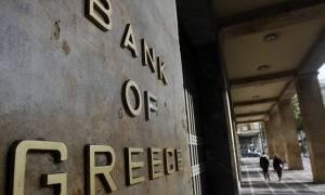 Τράπεζα της Ελλάδος: Στα 3,7 δισ. ευρώ η εκροή των καταθέσεων τον Μάιο