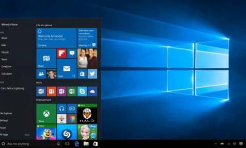 Το νέο desktop wallpaper των Windows 10