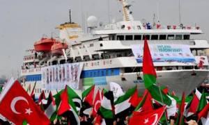 Φθάνει στη Λωρίδα της Γάζας η διεθνής αποστολή