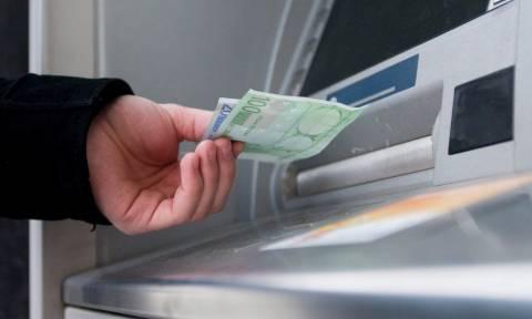 Δράμα: Υπάλληλος τράπεζας κατηγορείται για υπεξαίρεση χρημάτων