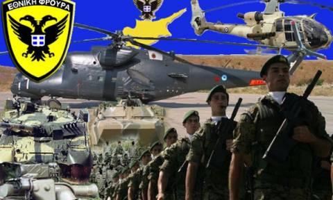 Άρχισε η στρατιωτική άσκηση της Εθνικής Φρουράς