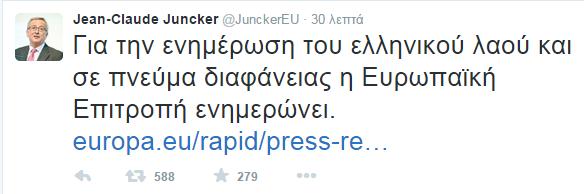 Juncker copy