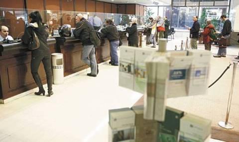 Capital controls: Κλειστές οι τράπεζες - Περιορισμός στις αναλήψεις