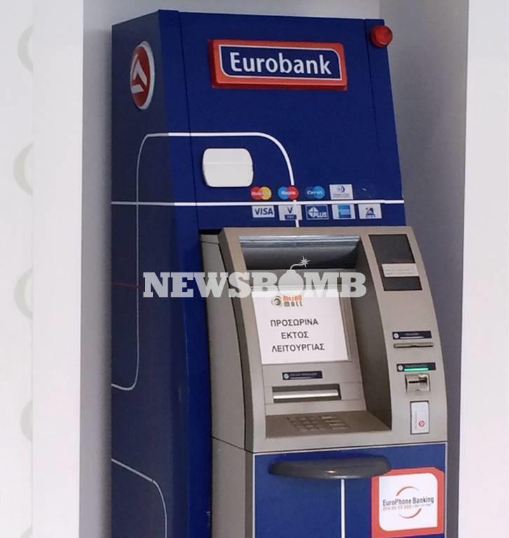 Capital Controls: Μεγάλες ουρές στα ATM των τραπεζών (photos)