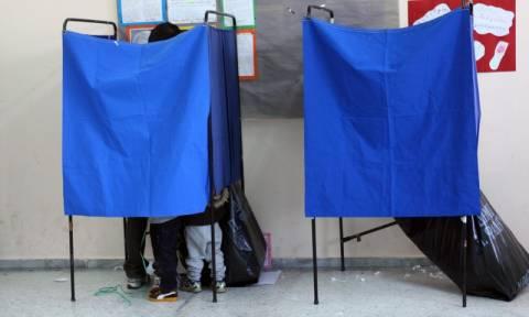 Δημοψήφισμα 2015: Που ψηφίζω;