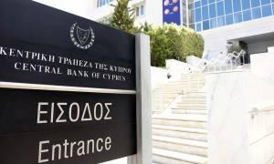 Κύπρος: Κανονικά θα εργαστούν οι θυγατρικές των ελληνικών τραπεζών
