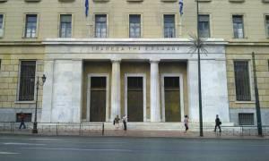 Capital Controls: Διευκρινήσεις της ΤτΕ για τις εσωτερικές συναλλαγές της τράπεζας