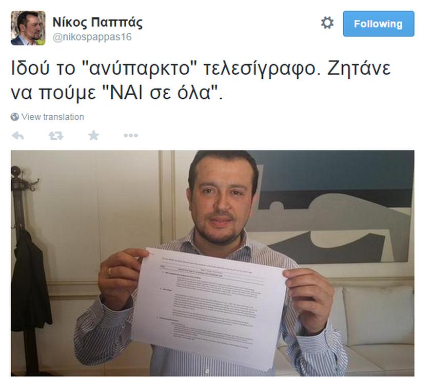 Δημοψήφισμα 2015 –Παππάς στο Twitter: Ιδού το «ανύπαρκτο» τελεσίγραφο (photo)