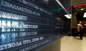 Capital controls: Κλειστό το ΧΑ σε όλη τη διάρκεια της τραπεζικής αργίας