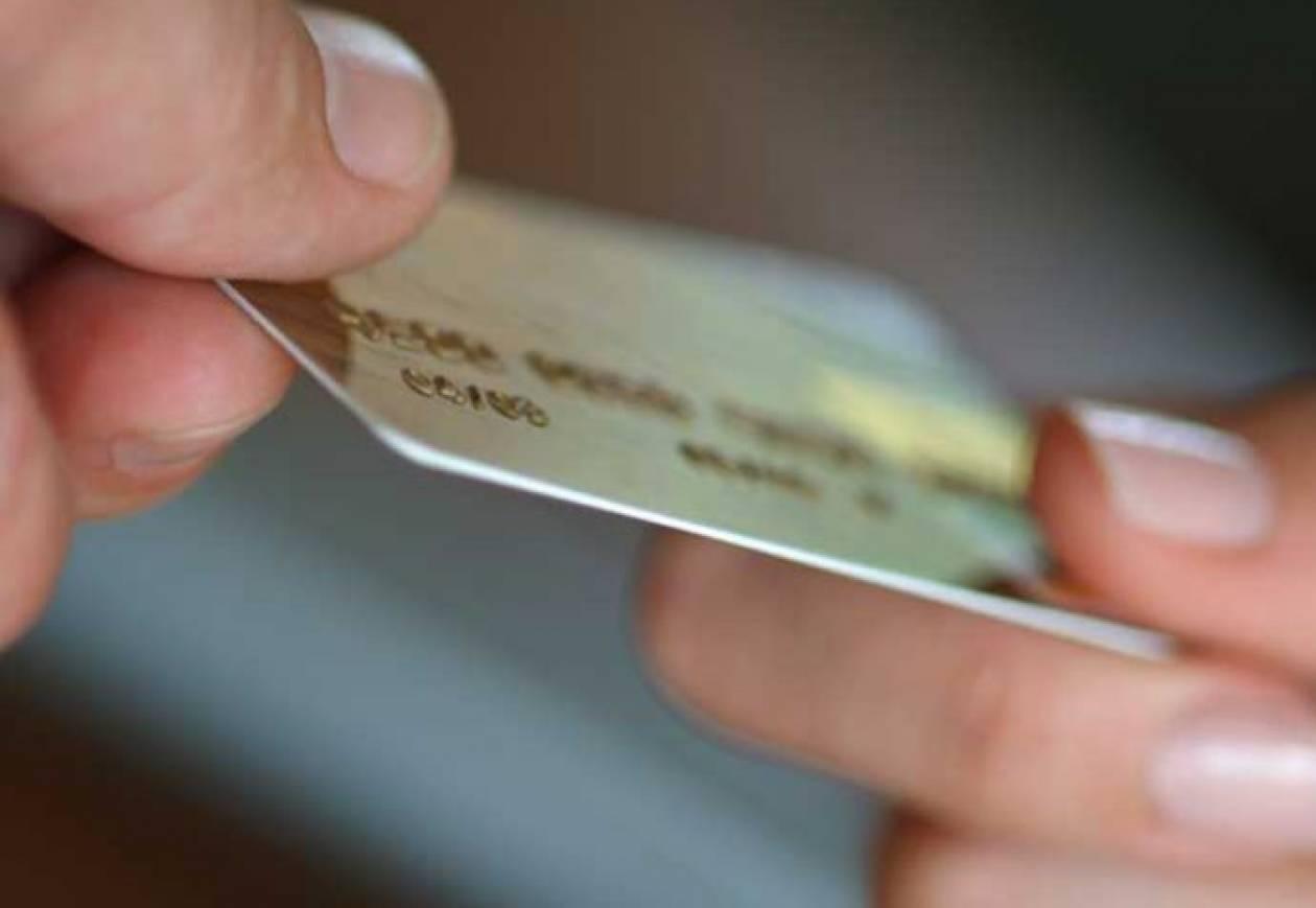 Το κύκλωμα εκκαθάρισης συναλλαγών πιστωτικών καρτών λειτουργεί κανονικά