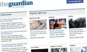 Guardian σε πιστωτές: Παραδεχθείτε το, το πρόγραμμα απέτυχε