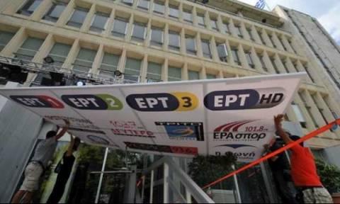 Επέστρεψε τους τηλεοπτικούς δέκτες η ΕΡΤ3