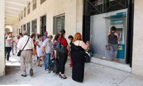 Τράπεζες: Ανοίγουν την Πέμπτη 850 καταστήματα για την εξυπηρέτηση συνταξιούχων