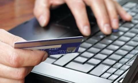 Τράπεζες: Τα συστήματα της MasterCard λειτουργούν κανονικά