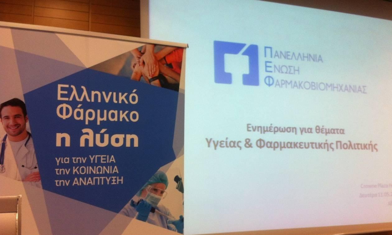 ΠΕΦ: Εξασφαλίζουμε την πλήρη επάρκεια των φαρμάκων που παράγουμε