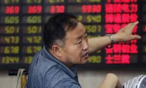 Eν αναμονή τα ασιατικά χρηματιστήρια