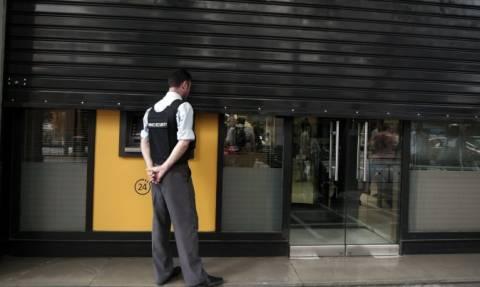 Κλειστές τράπεζες: Όλα όσα πρέπει να ξέρετε για την καθημερινότητα εν μέσω capital controls