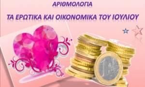 Αριθμολογία: Οι ερωτικές και οικονομικές προβλέψεις του Ιουλίου