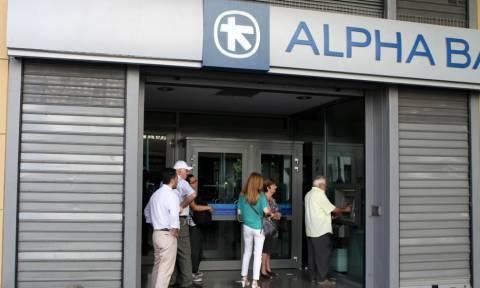 Κλειστές τράπεζες: Ποια υποκαταστήματα της Alpha Bank θα ανοίξουν για τις συντάξεις