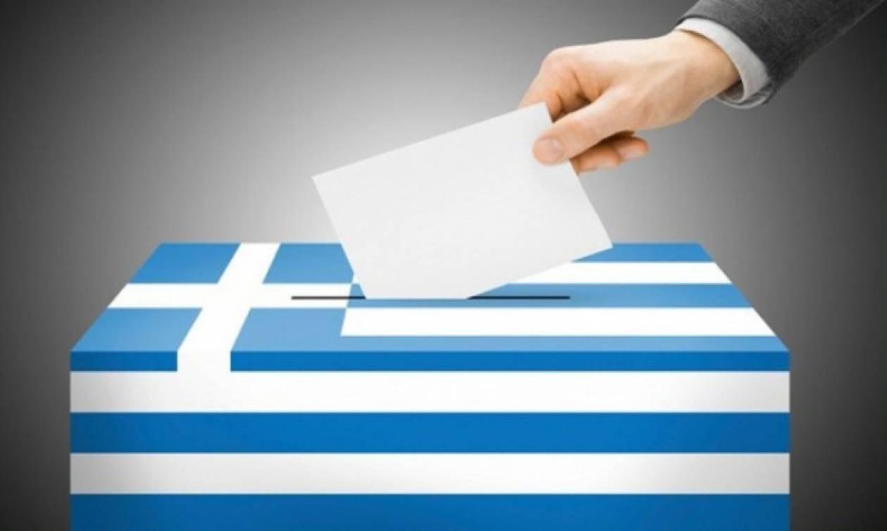 Δημοψήφισμα 2015: Που και πως ψηφίζω