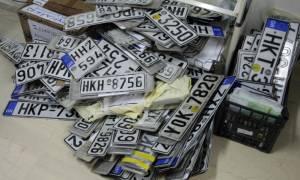 Δημοψήφισμα 2015: Επιστρέφονται πινακίδες, άδειες κυκλοφορίας και άδειες οδήγησης