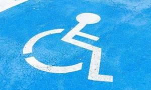 Βουλή: Δεκτό επί της αρχής το ν/σ για τα άτομα με αναπηρία