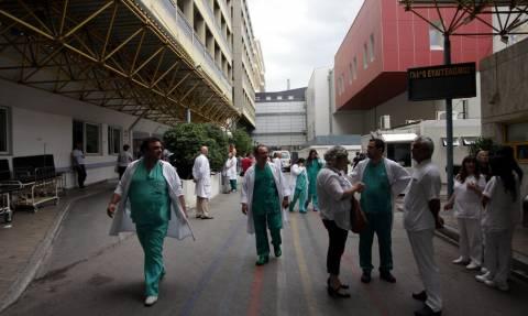 Capital controls - ΕΙΝΑΠ: Να καταργηθεί κάθε πληρωμή στο ΕΣΥ για τους ασθενείς