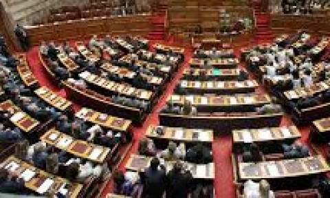 Ψηφίστηκε το σχέδιο νόμου για θέματα ανθρώπων με αναπηρία και καταπολέμησης εισφοροδιαφυγής