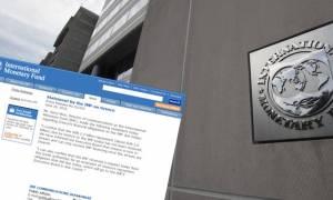 ΔΝΤ: Η Ελλάδα ζήτησε παράταση αποπληρωμής - Καμία αναφορά για χρεοκοπία