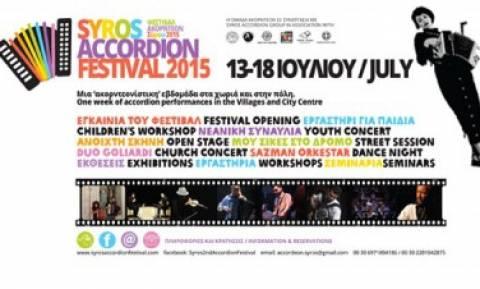 4ο Φεστιβάλ Ακορντεόν Σύρου