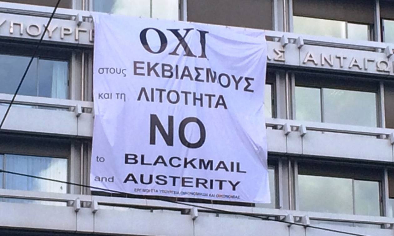 Δημοψήφισμα 2015: Πανό υπέρ του «όχι» στο υπουργείο Οικονομικών (photo)