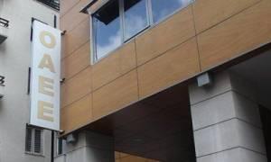 ΟΑΕΕ: Πιστώθηκε στους λογαριασμούς  των δικαιούχων και η άλλη μισή σύνταξη