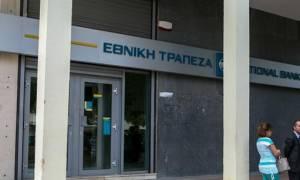 Εθνική Τράπεζα: Άνοιξαν επιπλέον 30 καταστήματα για την εξυπηρέτηση των συνταξιούχων