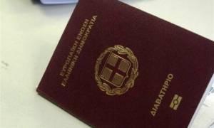 Δημοψήφισμα 2015: Ανοιχτά τα γραφεία των διαβατηρίων το Σαββατοκύριακο