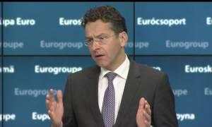 Eurogroup: Δεν υπάρχει έδαφος για περαιτέρω συνομιλίες αυτή τη στιγμή (video)