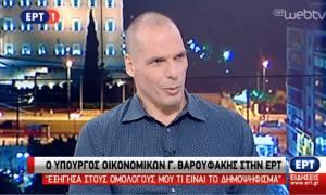 Βαρουφάκης: Οι περισσότεροι στο Eurogroup ακολούθησαν τη «γραμμή Μέρκελ»