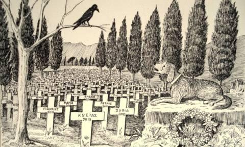Αντίσταση στους Γερμανούς... Τιμή στους νεκρούς μας!