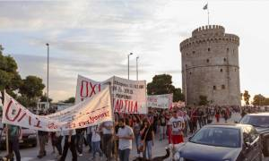 Συλλαλητήριο υπέρ του «όχι» στο κέντρο της Θεσσαλονίκης