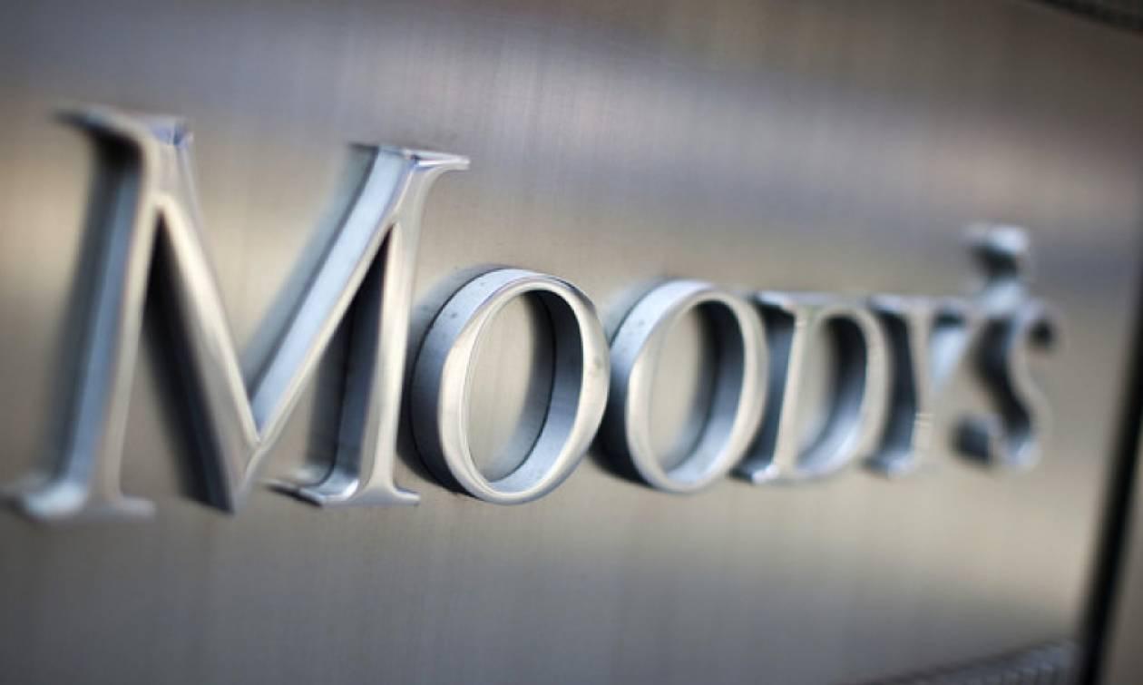 Moody's: Υποβάθμισε σε «CAA3» την Ελλάδα