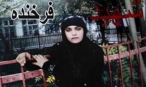 Αφγανιστάν: Αναιρέθηκαν οι θανατικές ποινές για το λιντσάρισμα της 27χρονης