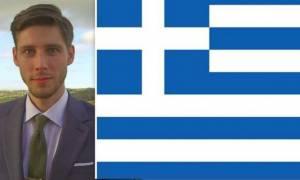 Сбор денег в интернете в помощь Греции