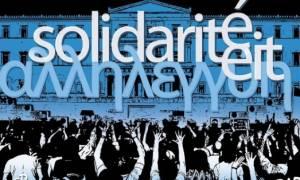 Δημοψήφισμα 2015: Διαδήλωση υπέρ της Ελλάδας στη Γαλλία