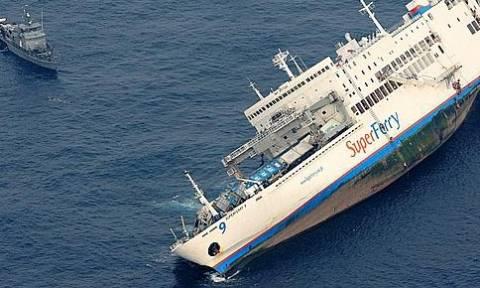 At least 36 die in Philippine ferry sinking, 118 survive